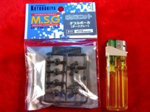 ■遠州屋■ ダブルボール グレー M.S.G(D-111D)