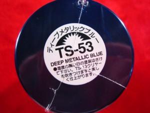 【遠州屋】 タミヤ スプレー塗料 (TS-53) ディープメタリックブルー (市)★