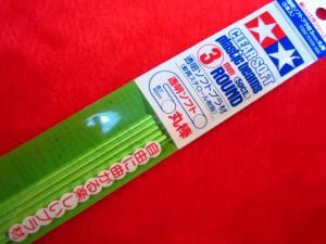 透明ソフトプラ材 3mm丸棒(5本入)