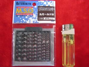 ■遠州屋■ プラユニット【丸モールド4】 M.S.G(P-120)