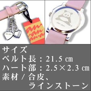 春新作 送料無料≪anan≫レディス腕時計◆プレゼントに