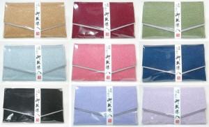 新品 高級品質片手数珠 紫檀12mm念珠 即決