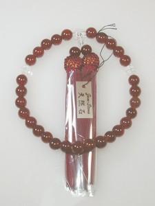 新品 高級天然石数珠 赤瑪瑙(めのう)念珠 即決