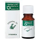 【生活の木アロマオイル】カルダモン精油10ml
