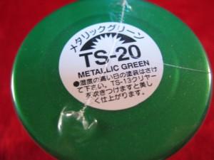 【遠州屋】 タミヤ スプレー塗料 (TS-20) メタリックグリーン (市)★