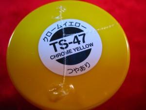 【遠州屋】 タミヤ スプレー塗料 (TS-47) クロームイエロー  つやあり (市)★