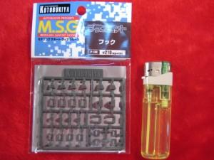 ■遠州屋■ プラユニット【フック】 M.S.G(P-130)