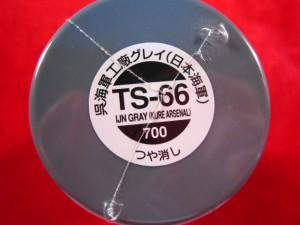 【遠州屋】 タミヤ スプレー塗料 (TS-66) 呉海軍工廠グレイ (日本海軍) つや消し (市)★