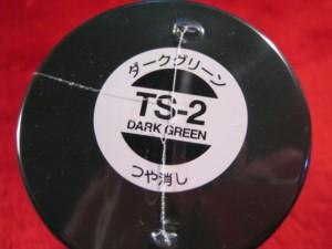 【遠州屋】 タミヤ スプレー塗料 (TS-2) ダークグリーン つや消し (市)★