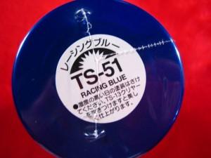 【遠州屋】 タミヤ スプレー塗料 (TS-51) レーシングブルー (市)★