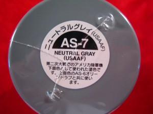 【遠州屋】 タミヤ スプレー塗料 (AS-7) ニュートラルグレイ USAAF (市)★