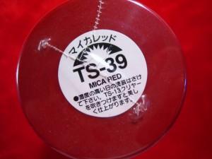 【遠州屋】 タミヤ スプレー塗料 (TS-39) マイカレッド (市)★