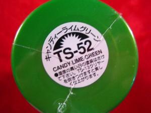 【遠州屋】 タミヤ スプレー塗料 (TS-52) キャンディーライムグリーン (市)★