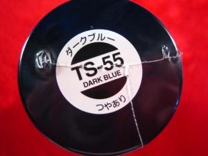 【遠州屋】 タミヤ スプレー塗料 (TS-55) ダークブルー つやあり (市)★