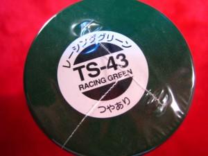 【遠州屋】 タミヤ スプレー塗料 (TS-43) レーシンググリーン つやあり (市)♪