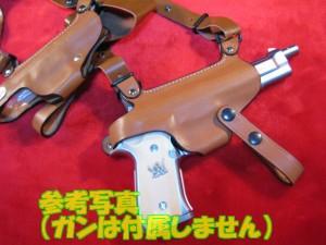 【遠州屋】 ブラックラグーン レヴィ 二挺拳銃ホルスター (No.811W) イースト・A (市/R)♪