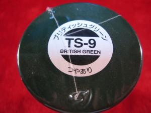 【遠州屋】 タミヤ スプレー塗料 (TS-9) ブリティッシュグリーン つやあり (市)★