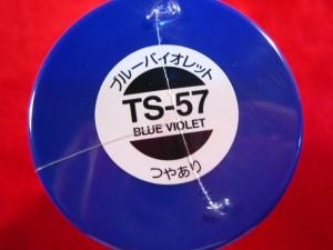 【遠州屋】 タミヤ スプレー塗料 (TS-57) ブルーバイオレット つやあり (市)★