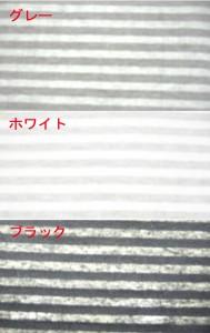 激安セール値下げ1899円★ボーダ丸首&Vネックカーデ