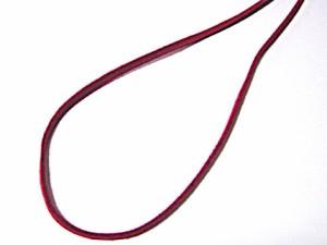 即納 ■juraice■赤紐