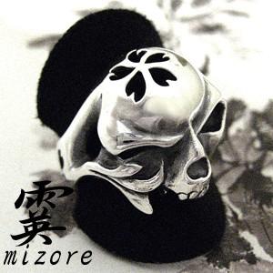 透かし桜のスカルシルバーリング霙mizore15〜30号【仁-ZIN-】【送料無料】指輪/メンズ/シルバー925/大きいサイズ/ブランド