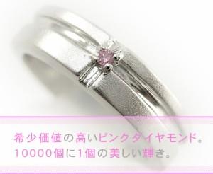 刻印無料!天然ピンクダイヤモンドリング*クロスカット*7〜13号*silver925/シルバー925