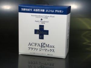 アクファジーマックス 30包 黒酵母発酵液 グルカン アガリクス メシマコブ 黒酵母 ビタミンC リンゴ抽出液 ポリフェノール