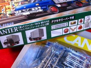 ■遠州屋■ 三菱ふそうキャンターT200系 昭和50年式 アルミパネル仕様 フジミ(2) ★