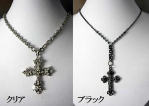 ¥1995!ゴシック十字架ネックレス