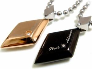 即納 ■送料無料■juraice■ペアアダマスステンレスダイヤモンドネックレスgpd806b-ropair