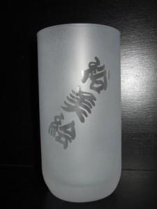 ★オリジナルグラス♪<名前磨り>誕生祝・結婚祝のプレゼントに!
