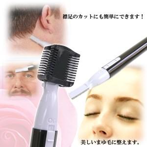 【眉毛.顔.髭用】電動シェーバー/ライン用バリカン