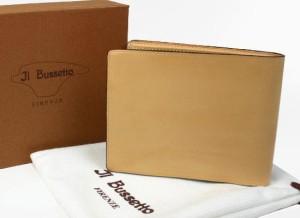 送料無料 イルブセット 牛革ハンドメイド二つ折り財布薄茶