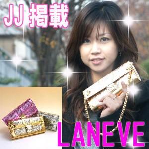 [あす着]【在庫限り特価!!】 LANEVE/ランイヴ グリッター 長財布(アクセサリーポーチ)LE-5004