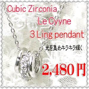 プラチナ コーティング CZダイヤ ネックレス ペンダント LCN-1wg