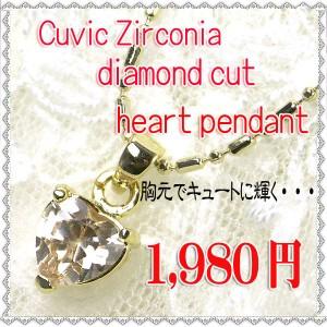 14K ゴールド コーティング CZダイヤ ネックレス ペンダント R201