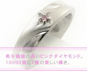 刻印無料!天然ピンクダイヤモンドリング*ウェーブカット*7〜13号*silver925/シルバー925