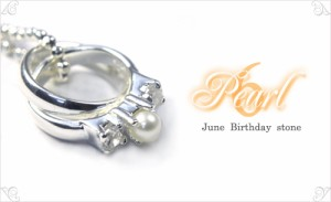 送料無料*6月誕生石★パール/真珠 2連プチリングネックレス