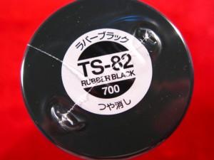 ■遠州屋■ タミヤ スプレー塗料 (TS-82) ラバーブラック つや消し (市)☆