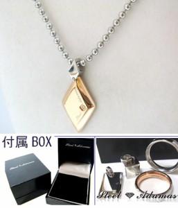 即納 ■送料無料■juraice■アダマスステンレスダイヤモンドネックレスgpd806ro