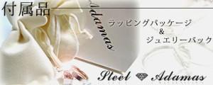 即納 ■juraice■アダマスステンレスダイヤモンドネックレスgpd802-ro