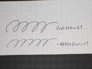 【20%OFF】  三菱鉛筆 ジェットストリームボールペン替芯 0.5◆0.7◆1.0mm SXR5・SXR7・SXR10  86円 メール便OK
