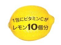 アセローズC500 2gx50包 【アセロラ/ビタミンC含有】