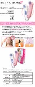 ニキビ予防美顔器■ホームエステ/強力毛穴吸引器