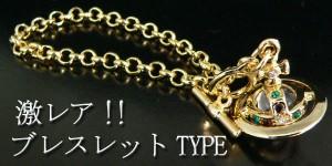 ★大人気オーブtypeブレスレット★土星ブレス/ゴールドcolor【b87】vib