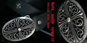 【belt2】スタッズ付本革レザー調ベルト