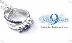 送料無料*9月誕生石★サファイア2連プチリングネックレス