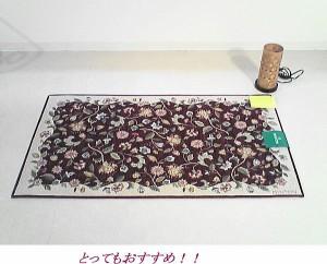 SALE★送料無料★ミントン 玄関マット(FH1204★サイズ60x90)大人気のゴブラン織り ミントンの素敵なマット♪