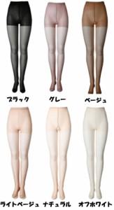 【送料無料】エロかわ歌姫愛用!ボンボラン段階圧縮ストッキング