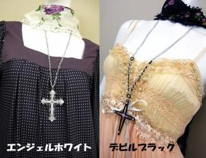 セール☆天使と悪魔のリュクスな十字架ネックレス♪